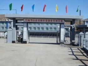 中国农函大食用菌培训基地