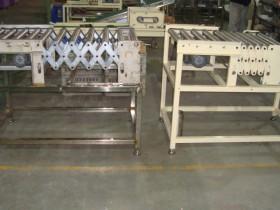 富森装框机FSZK-41